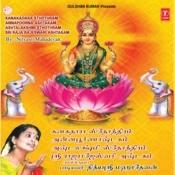 Kanakadhara Sthothram,Annapoorna Ashtakam,Ashtalakshmi Sthothram Songs