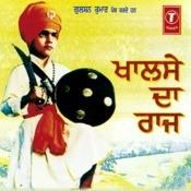 Khalse Da Raaj Songs
