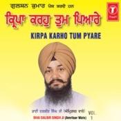 Kirpa Karho Tum Pyare Songs