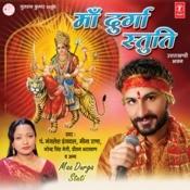 Maa Durga Stuti Songs