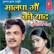 Malpa Goun Ki Yaad Songs