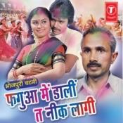 Phagua Mein Daali Ta Neek Laagi Songs