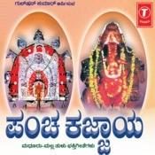 Pancha Kajjaya (Madhur-Mall Tulu Devot.Songs) Songs