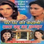 Ghar Ghar Ki Kahani-Saas Bahu Ka Jhagda Songs