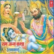 Ram Janam Katha Songs