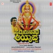Sadgurunatha Ayyappa Songs