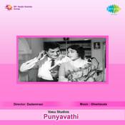 Punyavathi Songs