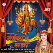 Karpur Gauram Karunavtaram Mp3 Song Download Maiyya Ki Daasi Karpur Gauram Karunavtaram Song By Anjali Dwivedi On Gaana Com
