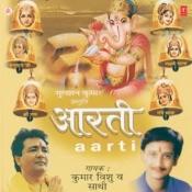 Om Jai Lakshmi Mata Song