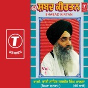 mp3 shabad kirtan free download