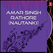 Amar Singh Rathod - Nautanki MP3 Song Download- Amar Singh Rathore