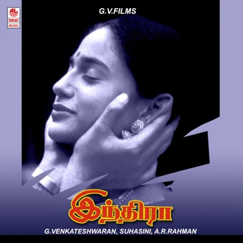 - Download Tamil Songs
