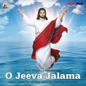 O Jeeva Jalama Songs