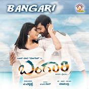 Bangari (Original Motion Picture Soundtrack) Songs