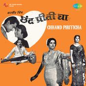 Chhand Piriticha Songs