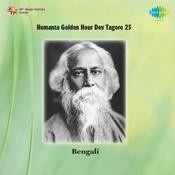 Tagore Vol 25 Hemanta Mukherjee  Songs