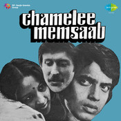 Chameli Memsahab Songs