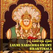 Laxmi Narsimha Swamy Bhaktimala Songs