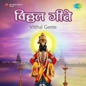 Kanda Mula Bhaji Song