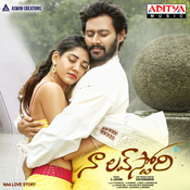Naa Love Story Songs Download: Naa Love Story MP3 Telugu