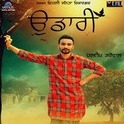 hardeep grewal udaari mp3 song