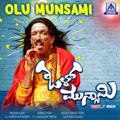 Olu Munsami (Original Motion Picture Soundtrack) Songs