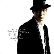 Lian Xi (Single) Songs