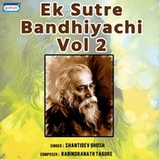 Ek Sutre Bandhiyachi Vol 2 Songs
