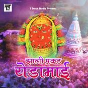 Yedabai Sundar Chafyachi Kali Song
