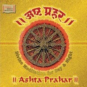 Ashta Prahar Songs