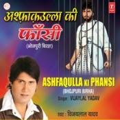 Ashfaqulla Ki Phaansi Songs