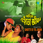 Shotti Ei To Jibon Songs