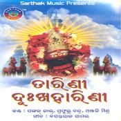 Pata Sadhi suna Chudi Song