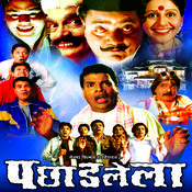 Rupaan Dekhani Song