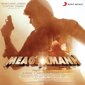 Meaghamann (Original Motion Picture Soundtrack) Songs