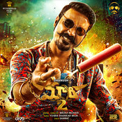 Maari 2 Telugu Songs Download: Maari 2 MP3 Songs in Telugu Online