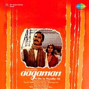 Aagaman Songs