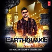 Earthquake Song