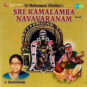 S Rajeswari Kamalamba Navavarna Krithis Songs