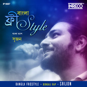 Bangla Freestyle Srijon Full Mp3 Song