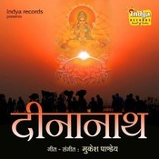 Deenanath Songs
