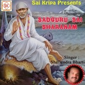 Mere Sai Manohar Song