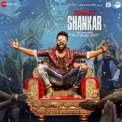 Ismart Shankar Mani Sharma Full Mp3 Song