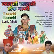 Kalyan Che Durgaaila Song