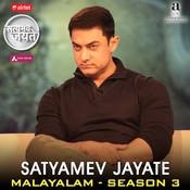Satyamev Jayate 3 - Vasantham (Malayalam) Song