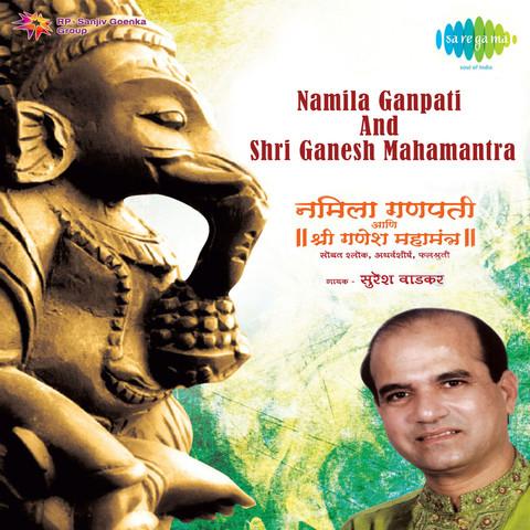 Suresh Wadkar Bhakti Songs