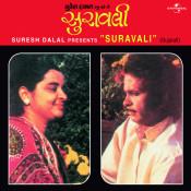 Suravali Songs