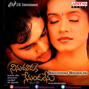 ninu choodaka nenundalenu songs
