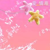 Ai Qing Hai 4 Songs