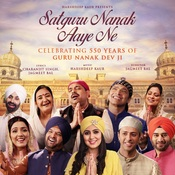 Satguru Nanak Aaye Ne Song